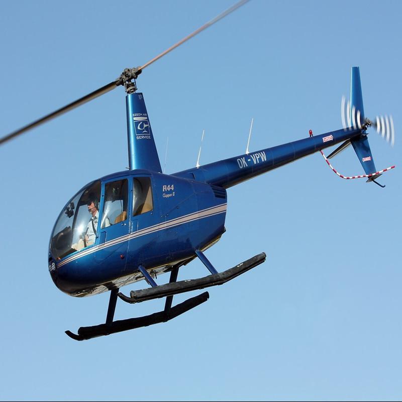罗宾逊R44直升机租赁